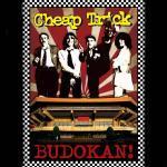 Budokan - Cover