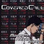 Money Never Sleeps - Cover