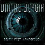 Death Cult Armageddon - Cover