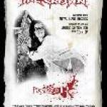 Possessed 13 - Cover