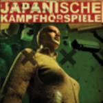 Hardcore aus der ersten Welt - Cover