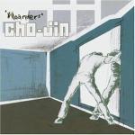 Woanders - Cover