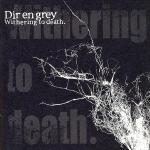 Withering To Death - Cover