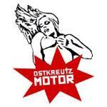 Motor - Cover
