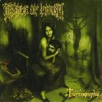 Thornography - Cover