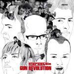 Gun Revolution - Cover
