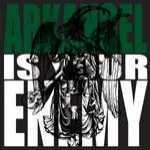 Is Your Enemy - Cover