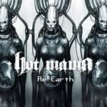 Hot Mama - Re-Earth