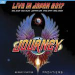 Cover - Live In Japan 2017: Escape + Frontiers (2CD+Blu-ray)