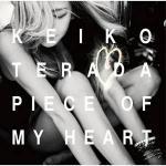Keiko Terada - Piece Of My Heart