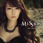 Mari Hamada - Mission