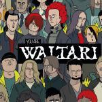 Cover - You Are Waltari